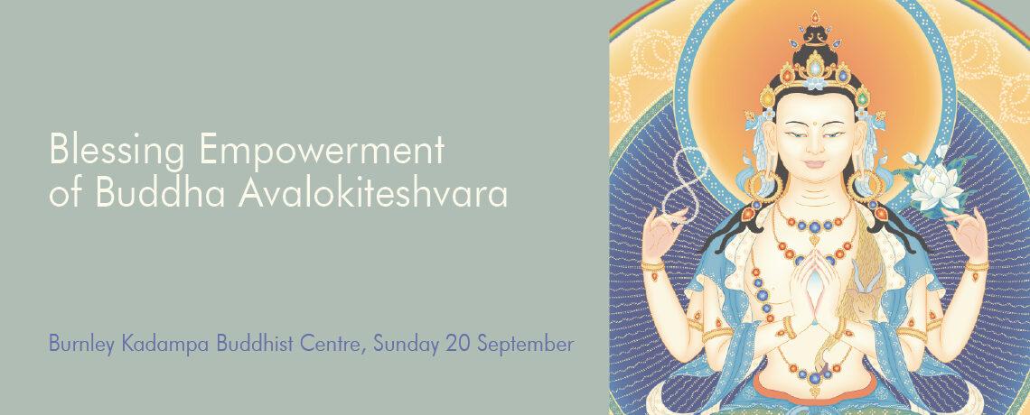 Slider – Avalokiteshvara Empowerment 20.09.2020